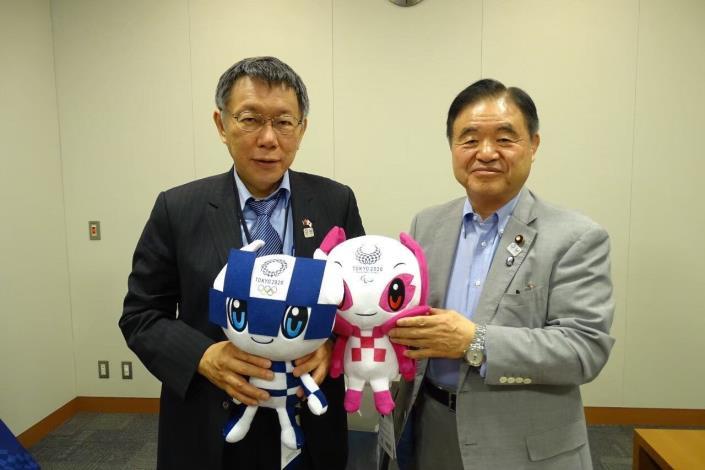 市長拜會東京奧運組委會副會長遠藤利明