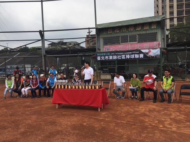 2018年第13屆臺北市業餘社區棒球聯賽開幕花絮