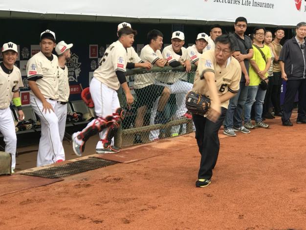 2018中華職棒紅白明星對抗賽市長開球