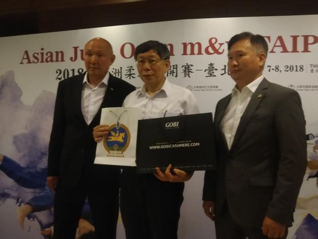 2018年亞洲柔道公開賽