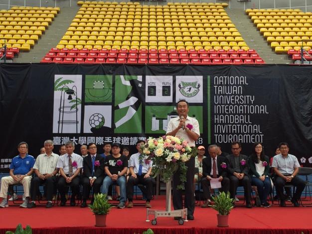 2018臺灣大學國際手球邀請賽