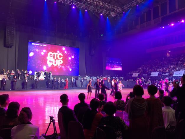 CTC世界盃國標舞公開賽