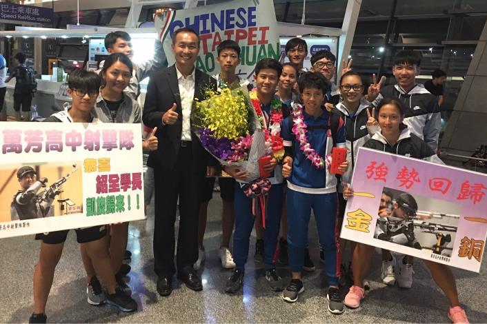 2018雅加達亞運至機場迎接臺北市奪牌選手