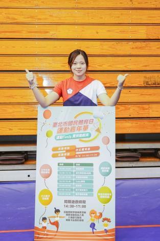 亞運女子排球選手楊孟樺出席 2018運動嘉年華「運動Family 寶貝動起來」活動[開啟新連結]