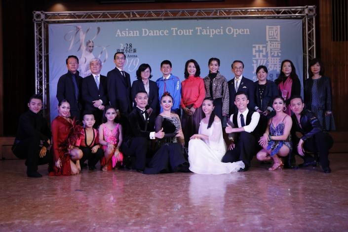 2019職業國標舞世界大賽亞巡賽臺北站記者會