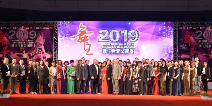2019世界舞王公開賽開幕典禮[開啟新連結]