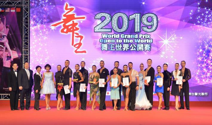 國際職業公開拉丁舞頒獎[開啟新連結]