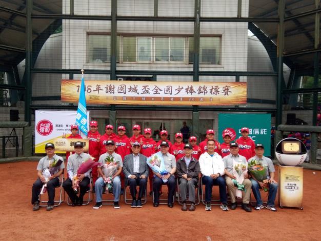 謝國城盃全國少棒錦標賽開幕