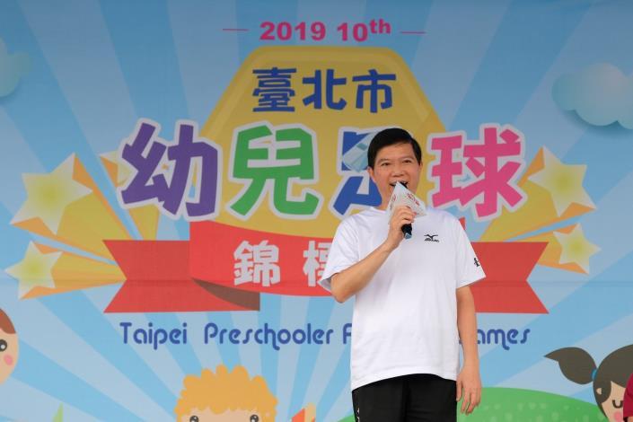 2019臺北市幼兒足球錦標賽