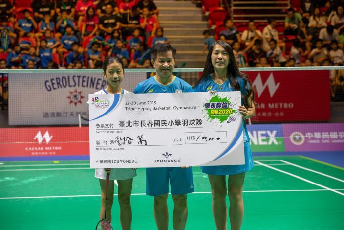 長春國小羽球隊獲得公益獎金