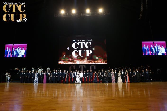 2019CTC國標舞開幕
