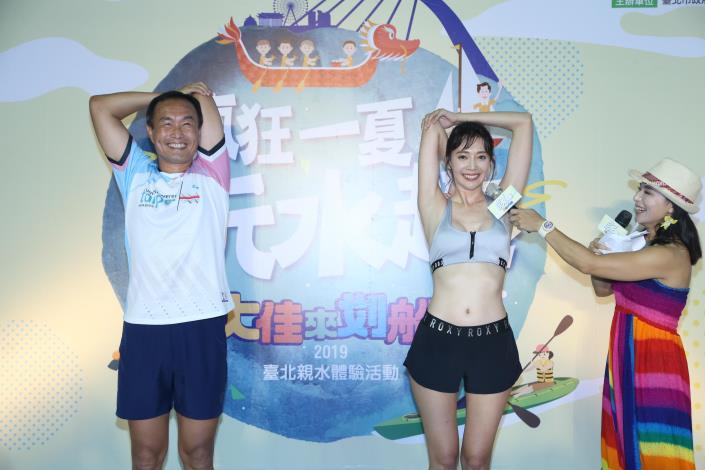 2019瘋狂一夏玩水趣-親水體驗活動