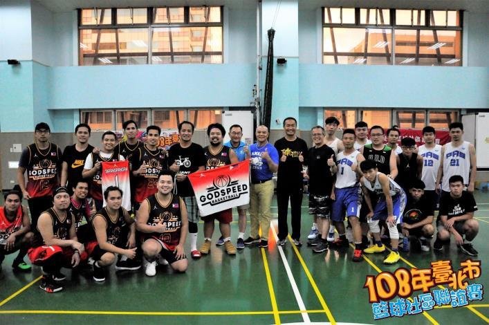 108年臺北市籃球社區聯誼賽暨運動i臺灣趣味體驗活動