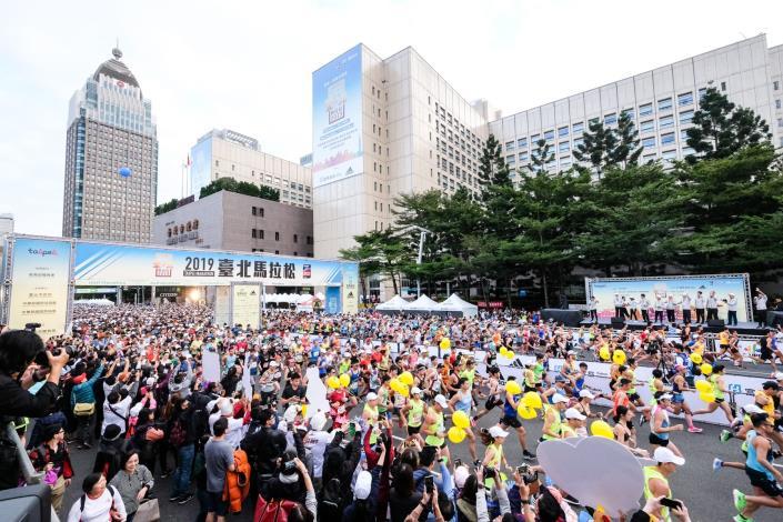 2019臺北馬拉松熱鬧開跑