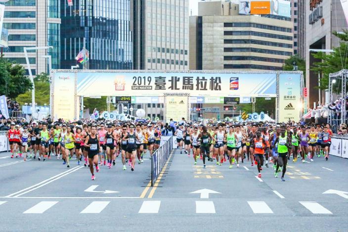 2019臺北馬拉松IAAF銅標籤賽事正式開始