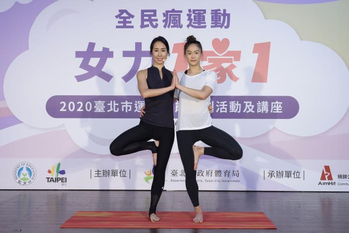 瑜珈老師李詹瑩(左)與空手道國手文姿云(右)示範雙人瑜珈動作