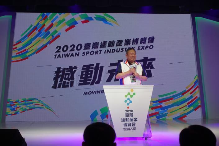 中華奧會林鴻道主席開幕致詞分享經驗