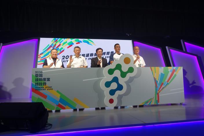 潘文忠部長(中)、柯文哲市長(左2)、林騰蛟代理署長(右1)、林鴻道主席(左1)及陳金鋒代言人(右2)共同執行啟動儀式象徵運動博覽會正式開展