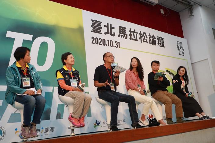 「2020臺北馬拉松論壇」攜手專家、里民及素人跑者代表 共談賽道的變革
