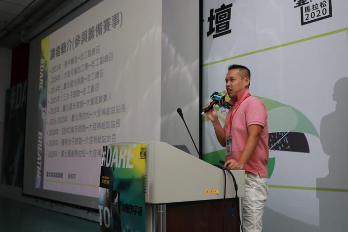 大佳路跑團代表蘇柏宇分享「為自己而加油 大佳跑團志工的品牌精神分享」
