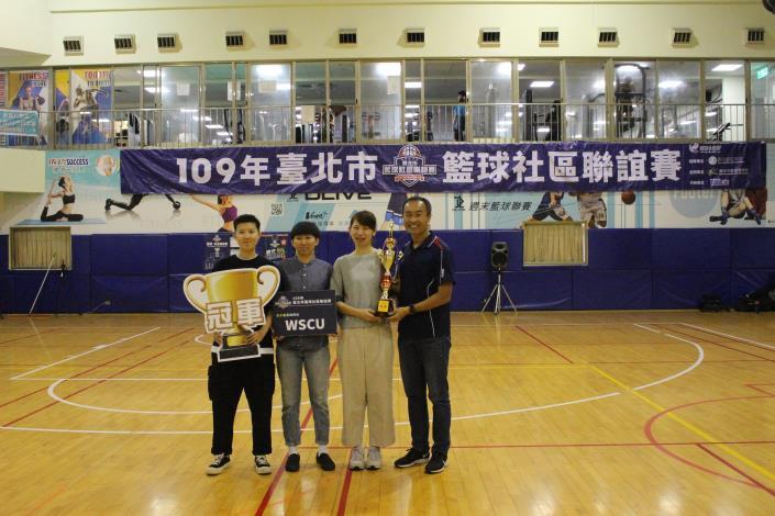 1091108-08-女子組冠軍WSCU