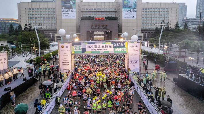 2020臺北馬拉松開跑