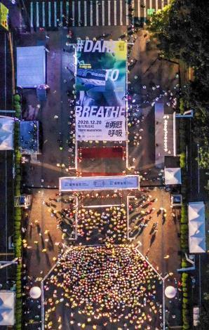 2020臺北馬拉松-Dare To Breathe