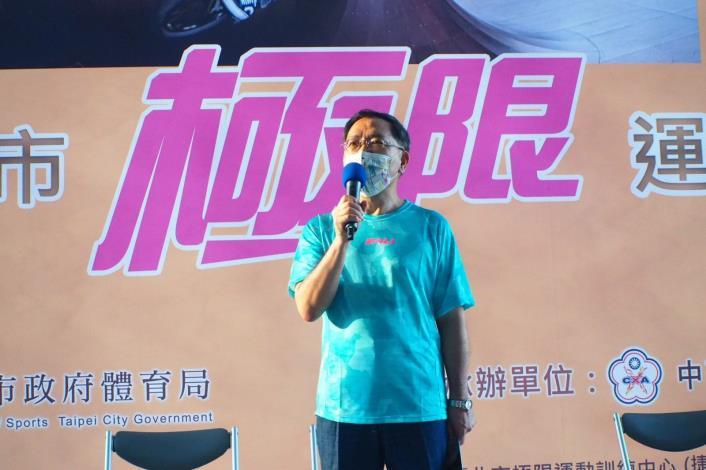 極限閉幕儀式_本府蔡炳坤副市長致詞並鼓勵極限運動選手