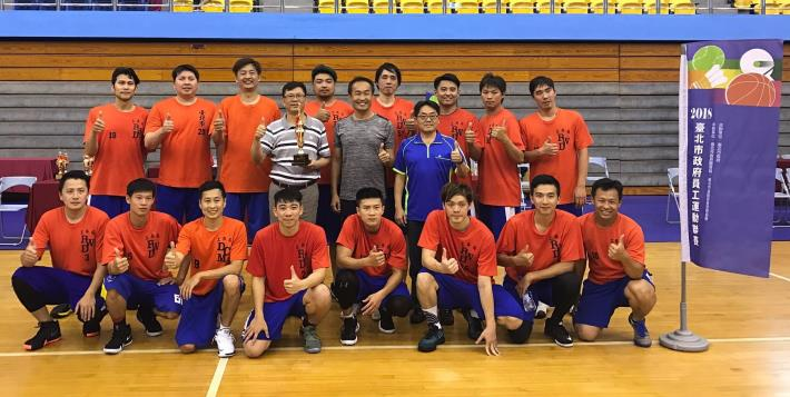 Taipei City Government employees' sport league of Basketball Game