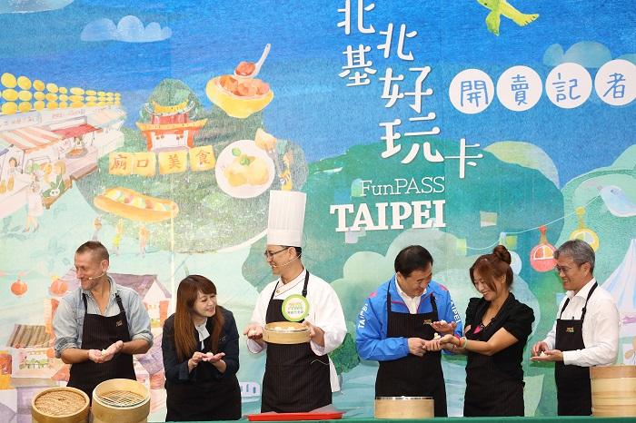 北北基好玩卡的旅遊商務平台,還可購買特色旅遊商品,讓旅客更深度體驗台北美食文化。