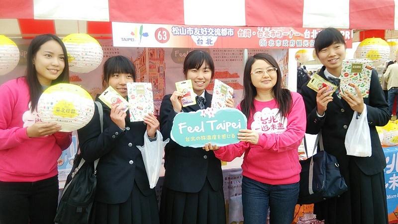 臺北市觀光傳播局製作的修學小旅行手冊《臺北滿喫》,受到日本高中生喜愛