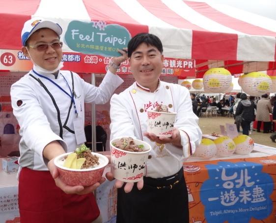來自貓空阿義師的頂級滷肉飯及洪師父的臺灣牛肉麵讓日本民眾直呼「歐伊細~(好吃)」