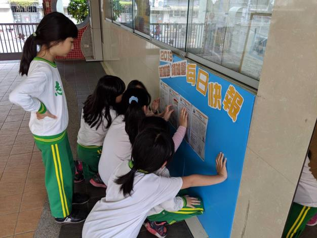 5志清學生在臺北觀看每日快報[開啟新連結]
