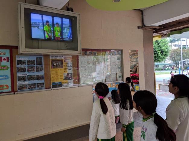 4.志清學生在臺北觀看小記者影片報導[開啟新連結]