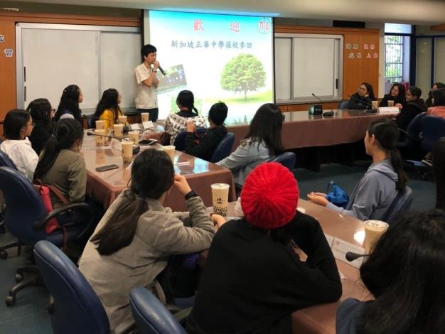 新加坡正華中學蒞校參訪_191120_0048