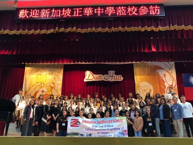 新加坡正華中學蒞校參訪_191120_0062