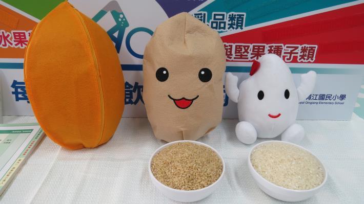 2-5._米寶寶教具對應米糧食材教具