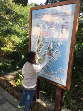 20181130城市定向闖關天母東和公園_181213_0063