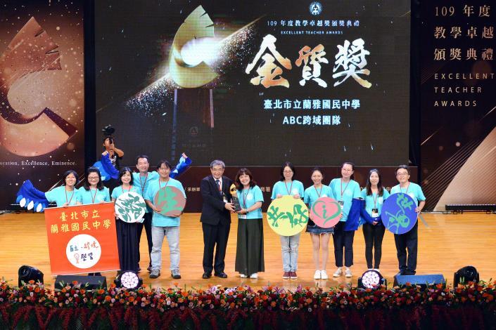 蘭雅國中李芝安校長-全國教學卓越金質獎.JPG