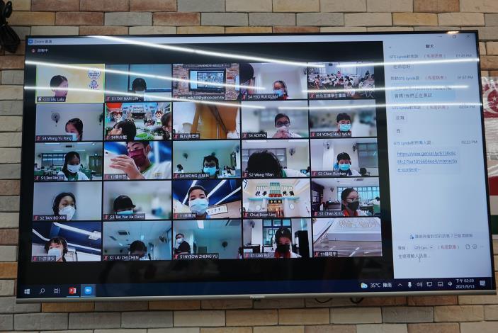 志清國小與新加坡彌陀學校師生在線上共學-體驗在地文化.JPG