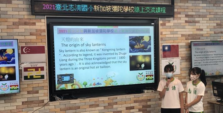 志清學生以英文介紹天燈的典故.JPG