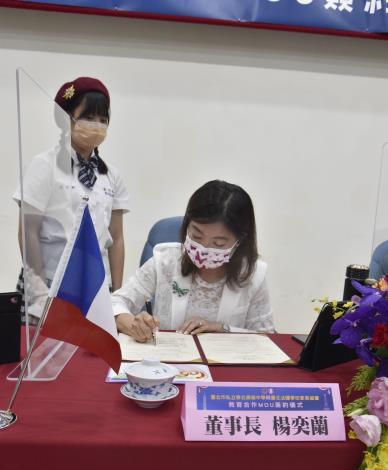 泰北國際雙語學校董事長楊奕蘭用印.JPG