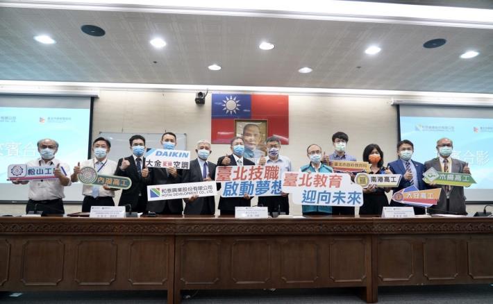 臺北市與和泰興業產官學合作再升級,累計捐贈約647萬元資源,培育智慧節能技術專才 (1)