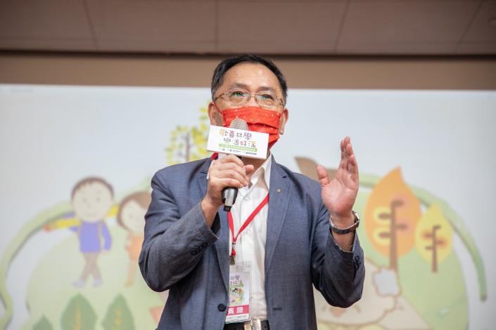 歡喜共學,樂活好漾─110年度臺北市終身學習獎頒獎典禮