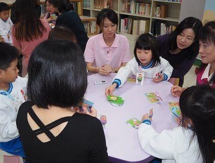 臺北市創全國之先,自行研發幼兒性平桌遊--「家事一起來」、「築夢大未來」
