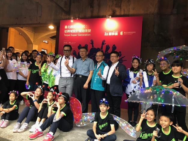 臺北市超能力世代展現教育跨域創新活力