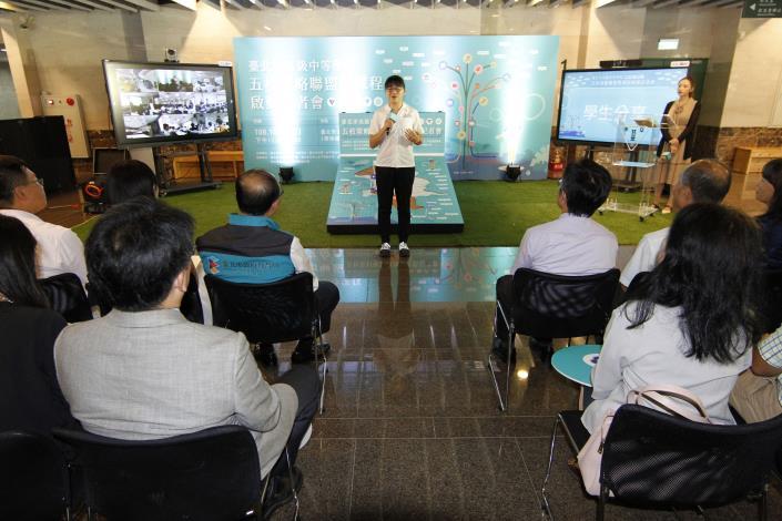 中山女高許同學分享VR AR跨界原動力微課程學習心得