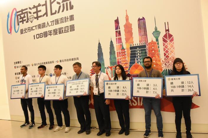 ●臺北市柯市長文哲、元智大學吳校長志揚及各校新生代表