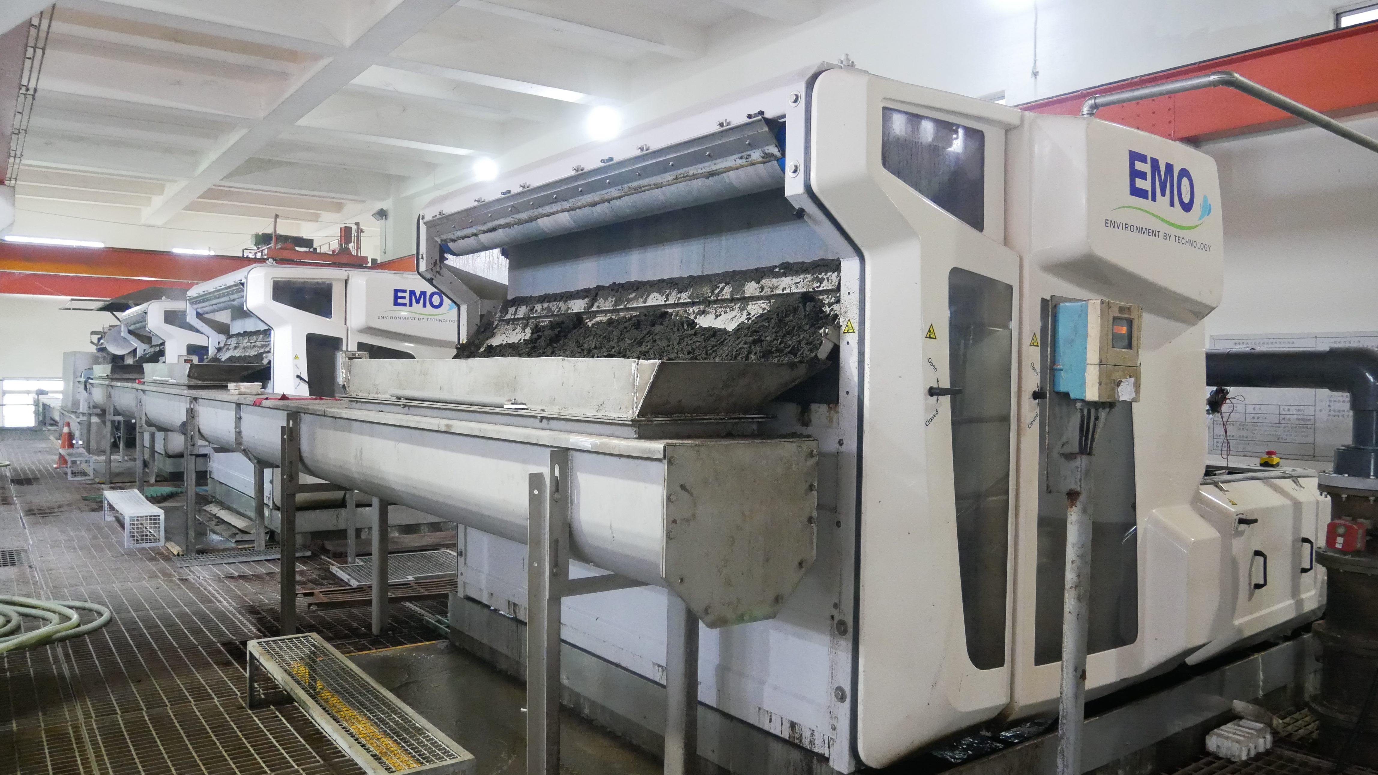 設施類03-迪化污水處理廠設備更新工程(第㇐期)-脫水機及濃縮機等設備