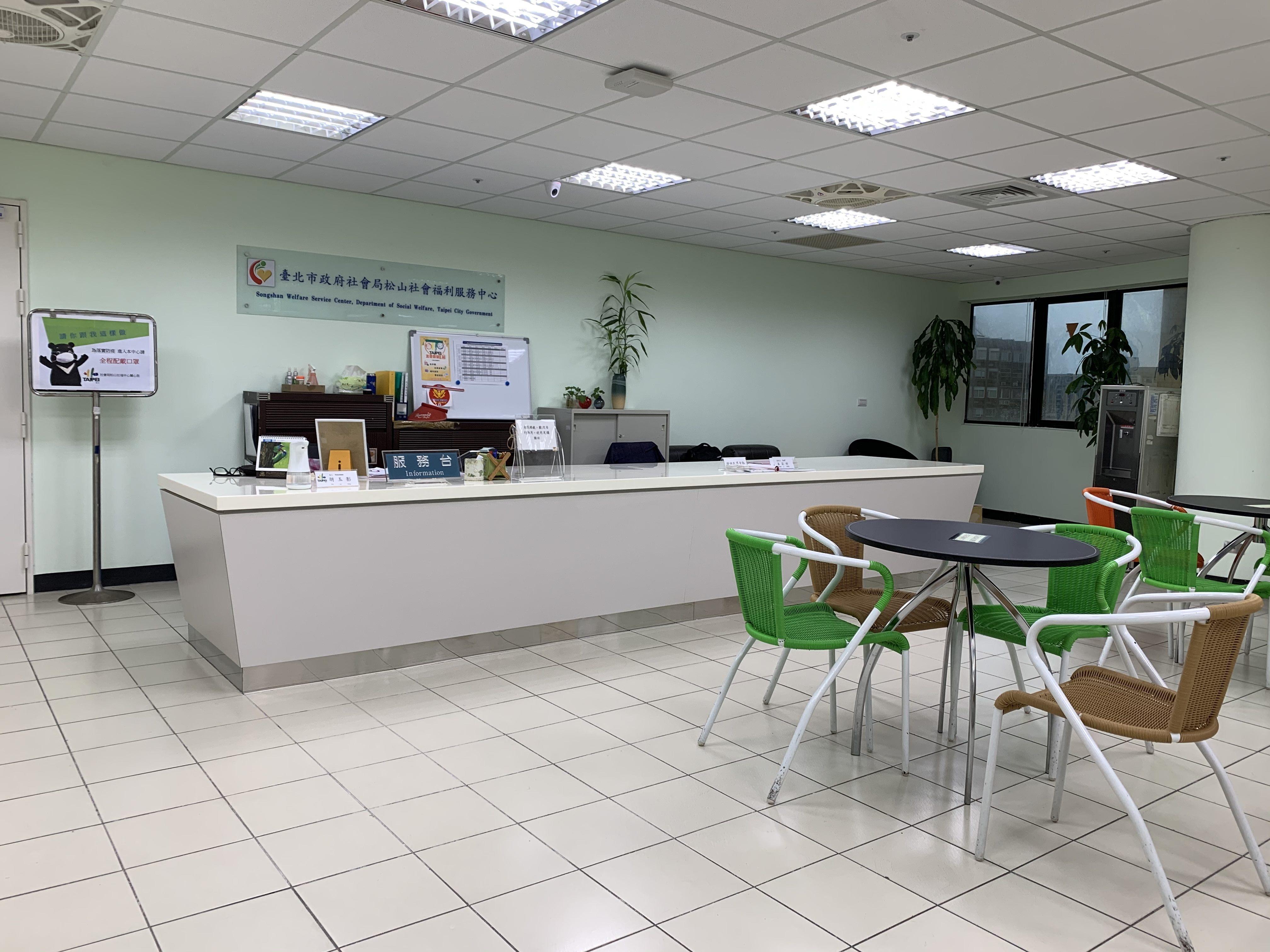 建築類05-臺北市松山區民生社區大樓9樓整修工程